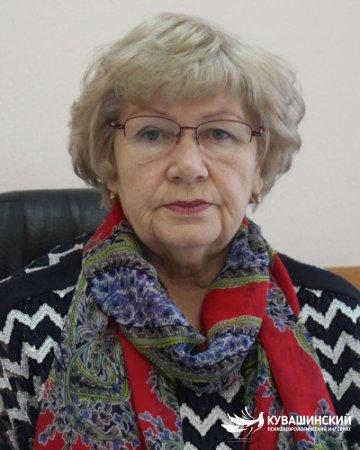 Потапова Тамара Иосифовна